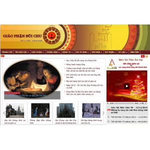 Trang mạng giáo phận Bùi Chu đi vào hoạt động