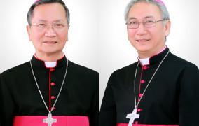 THÔNG BÁO  V/v Chân dung quý Đức Cha Giáo phận Bà Rịa