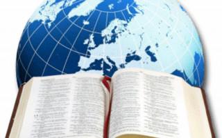 Gợi ý mục vụ trong Năm Thánh Lòng Thương Xót - Đề tài 8