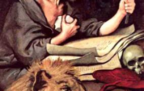 Ngày 30-09 Thánh HIÊRÔNIMÔ Linh Mục
