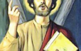 Ngày 30-11 Thánh ANRÊ TÔNG ĐỒ