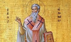 Ngày 23-02 Thánh POLYCARPÔ  Giám mục tử đạo (...... - 155)