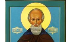 Ngày 25-05 Thánh BÊ-ĐA Đáng Kính Linh mục, Tiến Sĩ Hội Thánh (673 - 735)