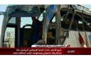 Ai Cập: Cộng đồng Kitô giáo Copt lại bị khủng bố tấn công