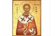 Đức Thượng phụ Kirill tặng Đức giáo hoàng Phanxicô bức icôn hình Thánh Nicôla