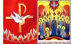 Cầu nguyện trước Thánh Thể- Ngày 04.6.2017– Lễ Chúa Thánh Thần Hiện Xuống – Ga 20,19-23