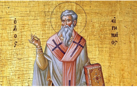 Ngày 28-06 Thánh IRENÊ  Gíam mục, Tử Đạo (Thế kỷ II)