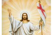 THIỆP TANG BÀ CỐ MARIA TRẦN THỊ LỤA (Thân mẫu Thầy Phó tế Micae Huỳnh Văn Phú )