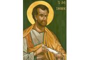 25.7.2017 – Thứ Ba, Thánh Giacôbê Tông đồ