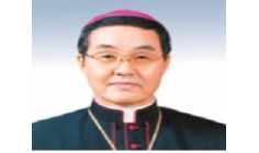 Đức Tổng giám mục Paul Tschang In‑Nam: Sứ thần Toà Thánh đầu tiên tại Myanmar