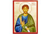 24.08.2017 - Thứ Năm tuần 20 Thường niên A- Thánh BARTHÔLÔMÊÔ tông đồ