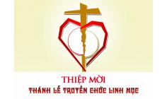 THIỆP MỜI Lễ Truyền chức Linh mục 2017