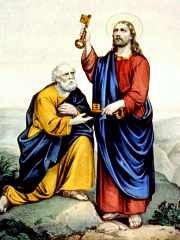 Saint Peter handed keys