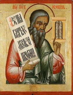 HỌC HỎI THÁNH KINH 100 TUẦN – TUẦN 48 VÀ 49.