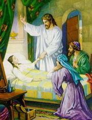 SỐNG ĐỨC TIN- Suy niệm CHÚA NHẬT 13 THƯỜNG NIÊN –B
