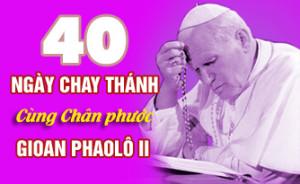 40 ngày Chay Thánh cùng Chân phước Gioan Phaolô II: Thứ Năm tuần V Mùa Chay: Niềm Vui Tìm Thấy Chúa Kitô Trong Đời Sống