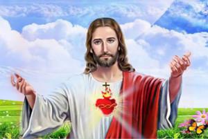 Lễ Thánh Tâm Chúa Giêsu - Năm C: TRÁI TIM THIÊN CHÚA THƯƠNG XÓT TỘI NHÂN - Lm. Antôn Nguyễn Văn Độ