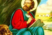 25.04.2018- Thứ Tư tuần 4 Phục Sinh B- Thánh Marcô, tác giả sách Tin Mừng