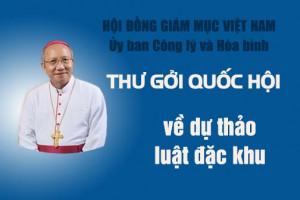 Thư ngỏ của Uỷ Ban Công Lý Và Hoà Bình gửi Quốc Hội, về dự thảo Luật đơn vị hành chính - kinh tế đặc biệt Vân Đồn, Bắc Vân Phong, Phú Quốc