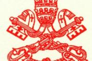 Sắc lệnh ban ơn toàn xá của Toà Ân Giải Tối Cao cho Năm Thánh tôn vinh 117 Thánh Tử Đạo Việt Nam