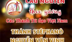 Cầu nguyện theo gương các Thánh Tử đạo Việt Nam:  THÁNH STÊPHANÔ NGUYỄN VĂN VINH, Tá điền