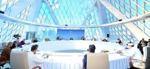 Hội nghị các nhà lãnh đạo tôn giáo tại Kazakhstan