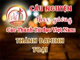 Cầu nguyện theo gương các Thánh Tử đạo Việt Nam: THÁNH ĐAMINH TOẠI Ngư phủ