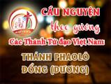 Cầu nguyện theo gương các Thánh Tử đạo Việt Nam: THÁNH PHAOLÔ ĐỔNG (DƯƠNG) Thủ bạ