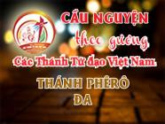 Cầu nguyện theo gương các Thánh Tử đạo Việt Nam: THÁNH PHÊRÔ ĐA Thợ mộc