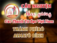 Cầu nguyện theo gương các Thánh Tử đạo Việt Nam: THÁNH PHÊRÔ ALMATÔ BÌNH Linh mục dòng Đaminh