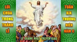 BẢN VĂN BÀI ĐỌC TRONG THÁNH LỄ  TUẦN XXIX THƯỜNG NIÊN – NĂM C