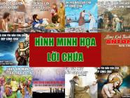 Hình minh họa Lời Chúa LỄ CHÚA GIÊSU CHỊU PHÉP RỬA VÀ TUẦN I THƯỜNG NIÊN A