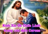 Kinh Xin Ơn Chữa Lành
