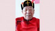 Giám mục duy nhất người Mông Cổ qua đời