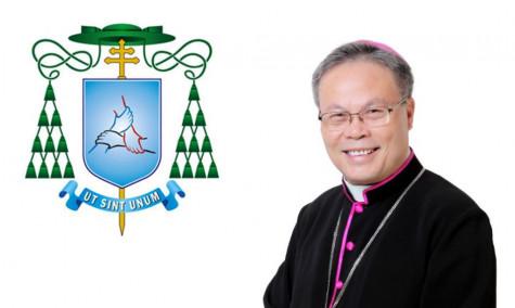 Chương trình Đại hội Thánh Mẫu toàn quốc La Vang lần thứ 32