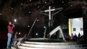 ĐTC cầu nguyện cho dân Nicaragua sau vụ tấn công bằng bom xăng nhà thờ chính tòa Managua