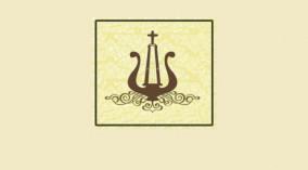Tài liệu về việc sử dụng và chuẩn nhận các bài thánh ca (imprimatur)