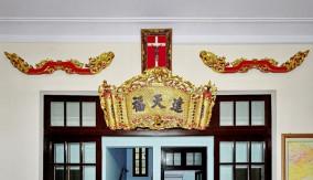 Kỷ vật liên quan đến ngày thiết lập Hàng Giáo Phẩm Việt Nam (24/11/1960)