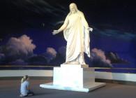 Đức Giêsu Kitô - Đường Quyền Năng