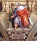 Êdêkien, ngôn sứ của Thần Khí Thiên Chúa