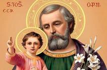 Thánh Giuse, Cha nuôi Hài Đồng Giêsu