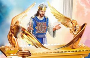 Đức Giêsu Kitô - Đường Thượng Tế Tối Cao