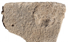 """Tảng đá khắc chữ """"Chúa Kitô sinh ra bởi Đức Maria"""" – Bằng chứng đầu tiên về Kitô giáo sơ khai tại Galilê"""