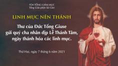 TGM Giuse Nguyễn Năng: Thư gửi các linh mục nhân dịp lễ Thánh Tâm 2021