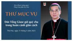 Thư mục vụ Tổng Giáo phận Sài Gòn trong tình trạng giãn cách xã hội vì đại dịch Covid-19