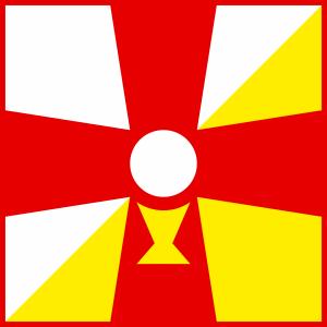 Thiếu Nhi Thánh Thể Việt Nam: Thư kêu gọi thực hiện chiến dịch bó hoa thiêng