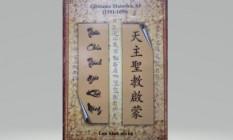 Ngôn ngữ biểu trưng trong giáo lý: Sách giáo lý của cha Girolamo Maiorica và sáng kiến hội nhập văn hoá