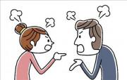 Phải làm gì nếu các mối tương quan của bạn trở nên căng thẳng trong đại dịch Covid?