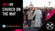 Ý cầu nguyện của ĐTC trong tháng 8: Cầu cho Giáo hội được biến đổi dưới ánh sáng của Tin Mừng