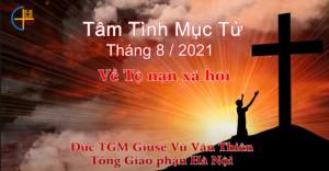 VIDEO: Đức TGM Giuse Vũ Văn Thiên nói về